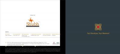 Shubh Shagun Brochure 1