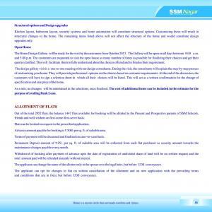 SSM Nagar Brochure 3