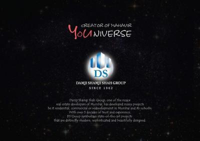Damji Shamji Shah Mahavir Universe Phoenix Brochure 17