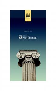 Sobha Metropolis Brochure 1