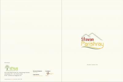 Sambhav Stavan Parishray Brochure 1
