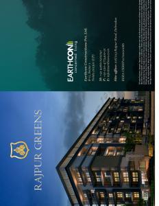 Earthcon Rajpur Greens Brochure 16