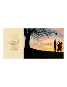 Lakhani Orchid Woods Brochure 11