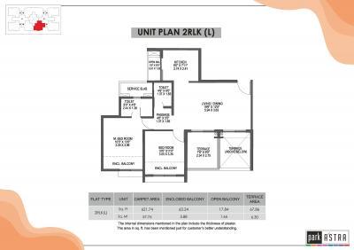 Park District Brochure 17