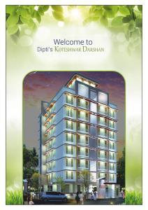 Dipti Koteshwar Darshan Brochure 2