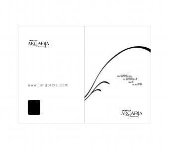 Janapriya Arcadia Brochure 2
