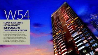 Wadhwa W54 Brochure 5