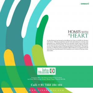 Isha Anandham Brochure 5
