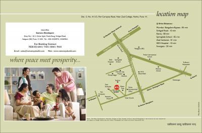 Vainateya Sumeru Vrindavan Srushti Brochure 15