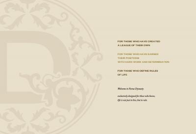 Veena Dynasty Brochure 2