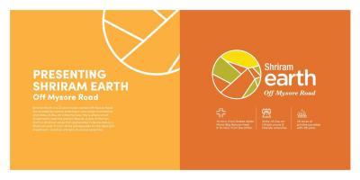 Shriram Earth Brochure 5