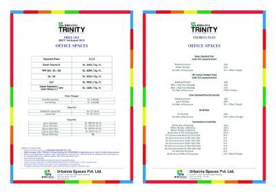 Urbainia Trinity Brochure 38