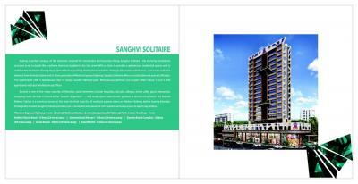 Sanghvi Solitaire Brochure 2