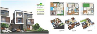 Vishal Sanjivini Brochure 7