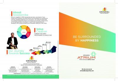 Sowparnika Atrium Brochure 1