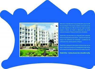 Tata Shubh Griha Brochure 2
