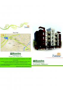 Kaaviya Sahana Brochure 1