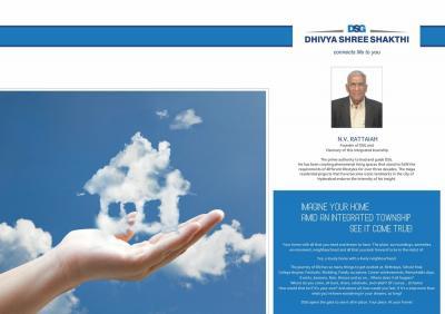 Dhivya Shree Shakthi Brochure 2