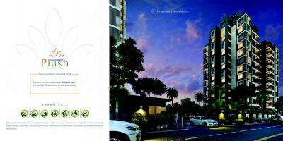 Shaligram Plush Brochure 2