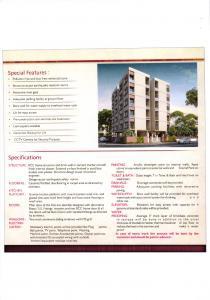 Shri Ram Shree Ram Kirtan Brochure 4