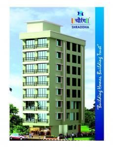 Chaurang Shraddha Brochure 1
