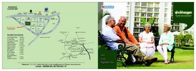 Omaxe Shubhangan Brochure 1