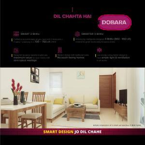 Shriram Code Name Dil Chahta Hai Dobara Brochure 4
