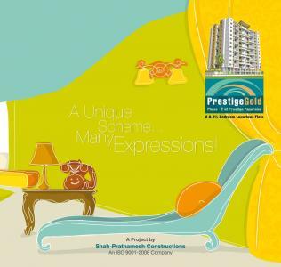 Shah Prestige Gold Brochure 1