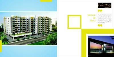 Creative Eclectica Homes Brochure 10