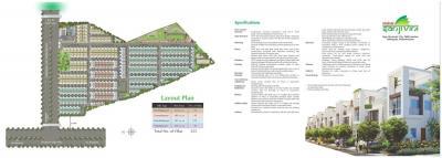 Vishal Sanjivini Brochure 5