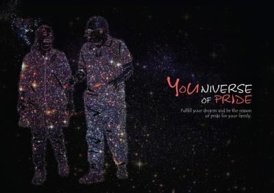 Damji Shamji Shah Mahavir Universe Phoenix Brochure 5