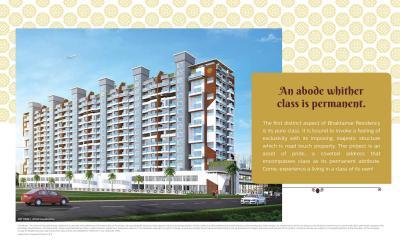 Bhaktamar Residency Brochure 5