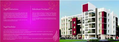 Yugal Constructions Kaushalya Brochure 2