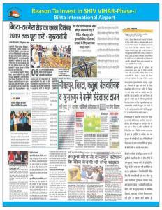 Devnagri Greencity Shiv Vihar Phase 1 Brochure 8