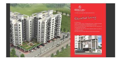 Sarthak Beaulieu Brochure 3