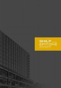 Shilp Epitome Brochure 1