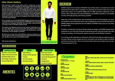 DS Max Sangam Grand Brochure 2