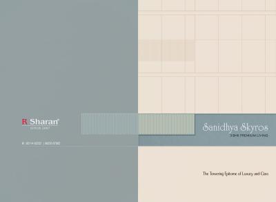 Sanidhya Skyros Brochure 1