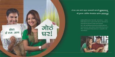Vivanta Sarthak Brochure 9