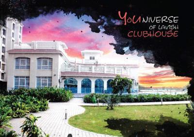 Damji Shamji Shah Mahavir Universe Phoenix Brochure 9