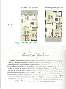 Divine Homes Hyderabad Allura Brochure 4
