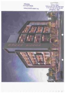 Laksh Omkar Plaza Brochure 1