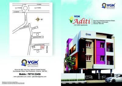 VGK Aditi Brochure 1