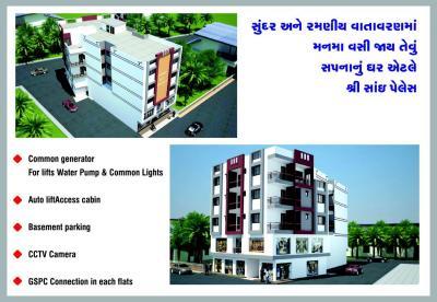Surya Shree Sai Palace Brochure 6