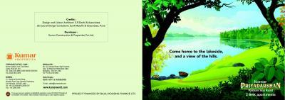 Kumar Priyadarshan J Brochure 1