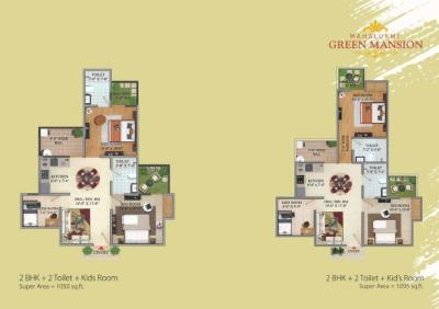 Migsun Green Mansion Brochure 13