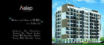 Shree Sai Aalap Heights Brochure 2