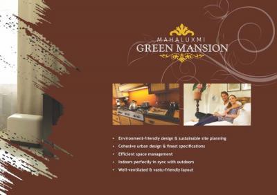 Migsun Green Mansion Brochure 7