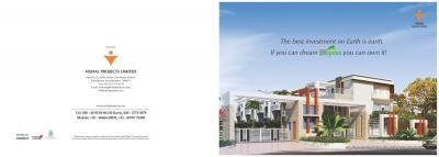 Vishal Sanjivini Brochure 1