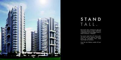 Kumar Privie Sanctum A1 And B1 Brochure 9